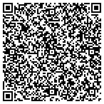 QR-код с контактной информацией организации Строй, ЧП