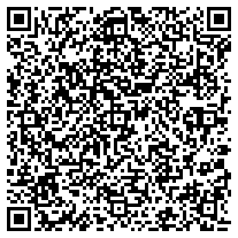 QR-код с контактной информацией организации Скала, ЧП