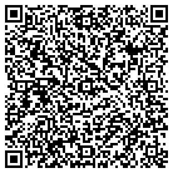 QR-код с контактной информацией организации Станна, ЧП