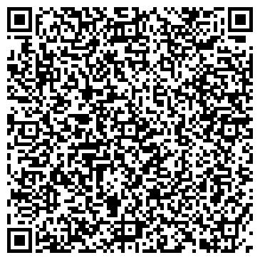 QR-код с контактной информацией организации Домус, ЧП