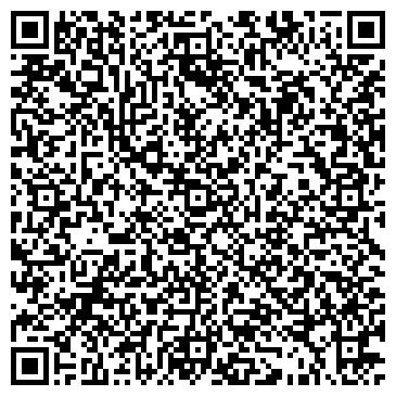 QR-код с контактной информацией организации Полтаватехсервис, ООО