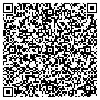 QR-код с контактной информацией организации Дива, ООО