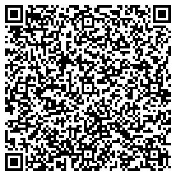 QR-код с контактной информацией организации Кучер А.В., ЧП