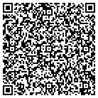 QR-код с контактной информацией организации Дакс, ООО