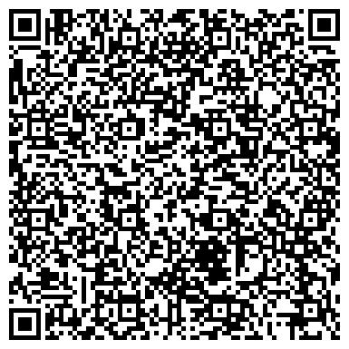 QR-код с контактной информацией организации Конотопское агролесохозяйственное предприятие, ЧП