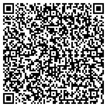 QR-код с контактной информацией организации СВ-МОТОРC