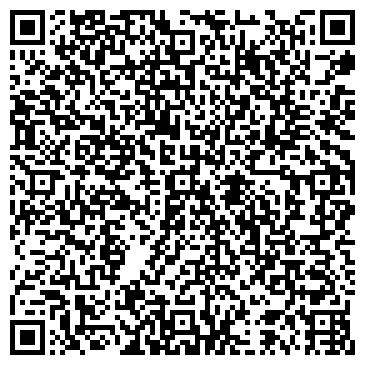 QR-код с контактной информацией организации Амина-Экспорт Корпорейшн ЛТД, ООО
