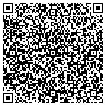 QR-код с контактной информацией организации Общество с ограниченной ответственностью ООО ПКК «Ермак-К»