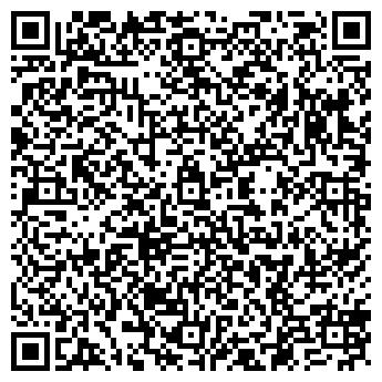 QR-код с контактной информацией организации Сосна, ЧП ( Sosna )