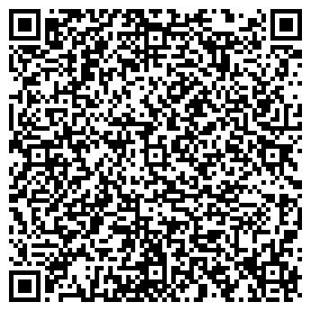 QR-код с контактной информацией организации Пилим лес,ЧП