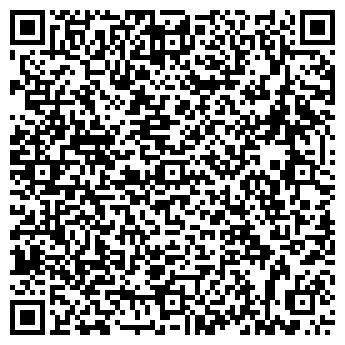 QR-код с контактной информацией организации ТЕМНИКОВО