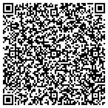 QR-код с контактной информацией организации Валтекс - Модуль, ООО