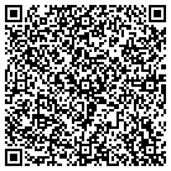 QR-код с контактной информацией организации КП Эврика, ООО