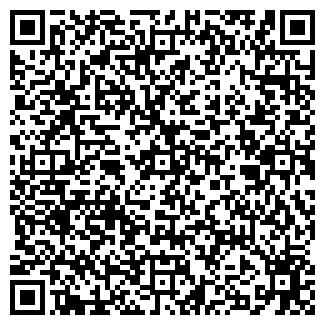 QR-код с контактной информацией организации самара