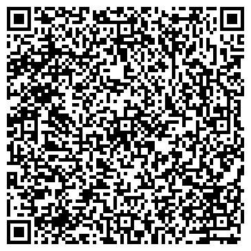 QR-код с контактной информацией организации Салон мебели УЮТ, ООО