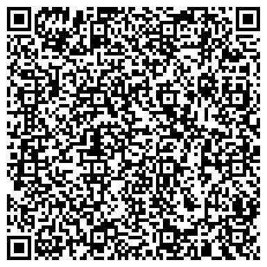 QR-код с контактной информацией организации УКР АЗ КАМ, ООО Международный Торговый Центр