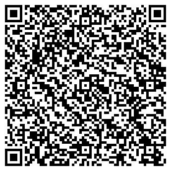 QR-код с контактной информацией организации AVIS, ЧП