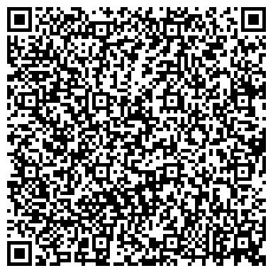 QR-код с контактной информацией организации Бизнесстиль, ООО