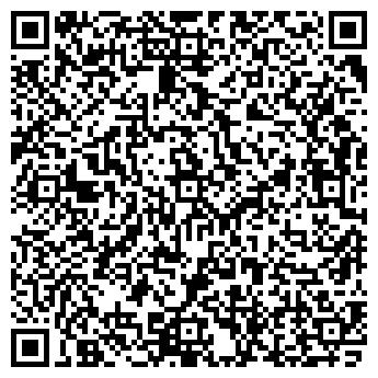 QR-код с контактной информацией организации Сорго Люкс, ООО