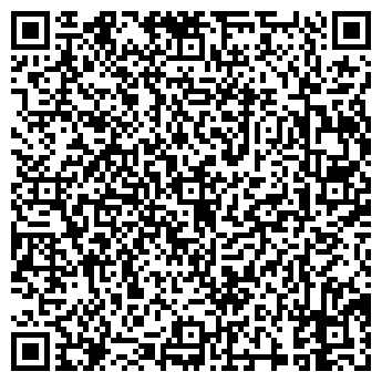 QR-код с контактной информацией организации Аста, ООО