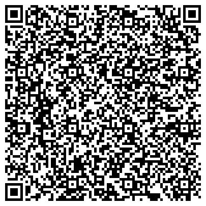 QR-код с контактной информацией организации Калиновский экспериментальный завод деревянных материалов, ООО