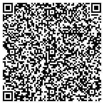 """QR-код с контактной информацией организации """"МДРегион.КЗ"""", ТОО"""