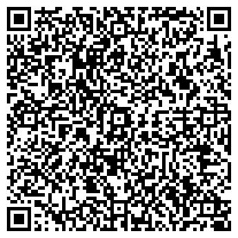 QR-код с контактной информацией организации АВ-Сервис, ООО