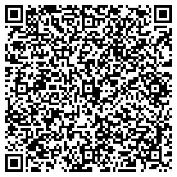 QR-код с контактной информацией организации Амбрикс, ЧП