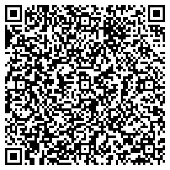 QR-код с контактной информацией организации У ПАЛЫЧА