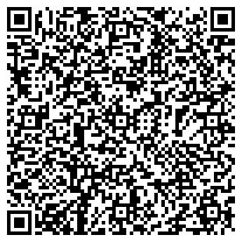 QR-код с контактной информацией организации SIMA, ЧП