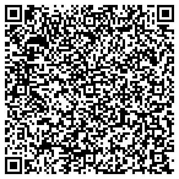 QR-код с контактной информацией организации Айлант Компани, ООО