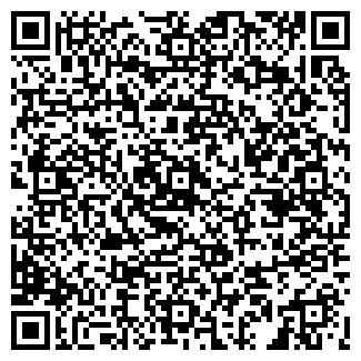 QR-код с контактной информацией организации СЕТУНЬ