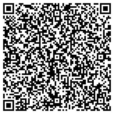 QR-код с контактной информацией организации Эн-Тикон,ЧП ( Ен-Тікон, ПП)