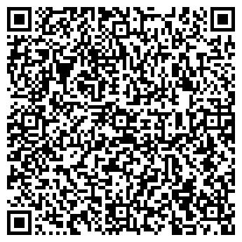 QR-код с контактной информацией организации Альтертоп, ООО