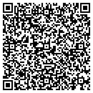 QR-код с контактной информацией организации ИнтерДеко, ООО