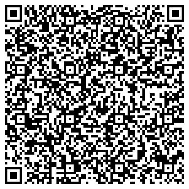 QR-код с контактной информацией организации Галич Василий Васильевич, ФЛП