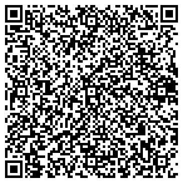 QR-код с контактной информацией организации Султан Плюс, ЧП