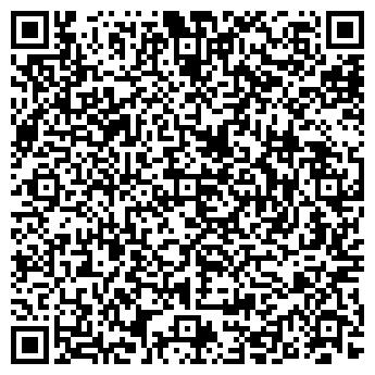 QR-код с контактной информацией организации Беллиант, ЧП