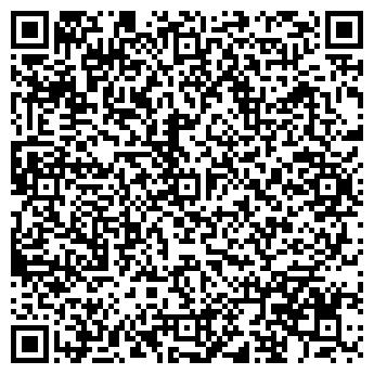 QR-код с контактной информацией организации Киютина, ЧП