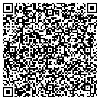 QR-код с контактной информацией организации Строй дом ровно