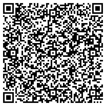 QR-код с контактной информацией организации Окна Феникс
