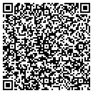 QR-код с контактной информацией организации Крокі
