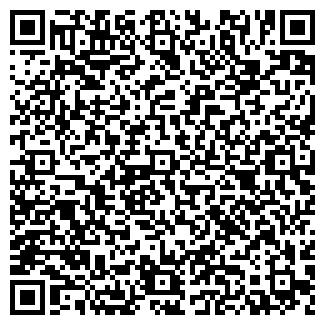 QR-код с контактной информацией организации ЧП Мрамор