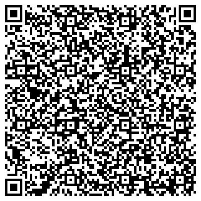 QR-код с контактной информацией организации Промцемент (Амвросиевский цементный завод), ООО