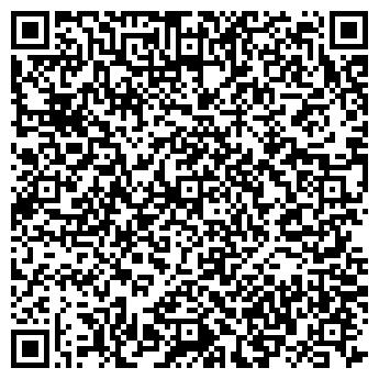 QR-код с контактной информацией организации Славута, ЧПКФ