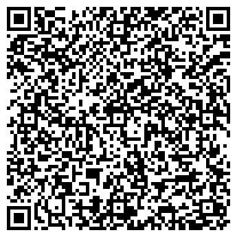 QR-код с контактной информацией организации ВСК ВАН-БУД, ООО