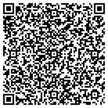QR-код с контактной информацией организации Фламенко НВЦ, ООО