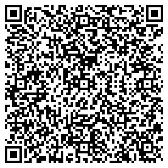 QR-код с контактной информацией организации StroyMAX