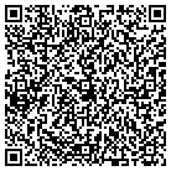 QR-код с контактной информацией организации Дмитрах, ЧП