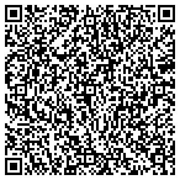 QR-код с контактной информацией организации Челек, ООО